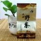 天然野茶 赏茶魅力尝其芳味 Enjov tea charm taste the aromatic