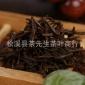 武夷山正山小种红茶 特级散装500g黑针桂园香红茶 袋装茶叶批发