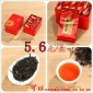 10元模式跑江湖礼品赠品红茶金骏眉铁盒装茶叶批发5.6元/盒可定制