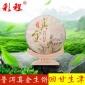 2016景谷山纯料古树茶真金357克生饼 纯手工制作云南普洱茶批发