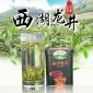 私人定制狮峰山明前精品西湖龙井茶250g 瓷瓶 2018新茶叶包邮