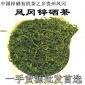 批发散装 绿茶 贵州茶叶凤冈富锌富硒有机茶 纯手工制作产地直销