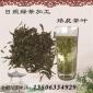 日照绿茶2016新茶曲茶 山东特产茶叶批发加工 散装高山龙井绿茶