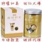 市场新<strong>必威官方首页-必威网址给一登录</strong>诚招代理创新茶品一粒冲泡柠檬红茶云南滇红茶