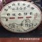 福鼎白茶 高山野生白茶饼 白牡丹特价陈年一年茶三年药七年宝