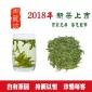仁牌正宗西湖龙井雨前茶2018年绿茶新茶500克大分量一斤起批
