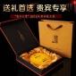 茶道普洱茶熟茶七子饼茶古树纯料茶叶特级礼盒装中秋节礼品茶