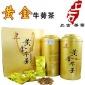 上古黄金牛蒡茶 台湾牛蒡带防伪 250g罐装上古牛蒡y养生茶