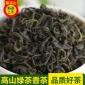 四川雅安蒙顶特产 高山云雾绿茶低价炒香茶优质特级 散装厂家直销