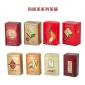 茶叶包装空盒凤凰茶叶罐大红袍茶盒各类通用罐定制印字批发