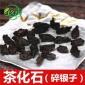 原味茶化石碎银子粒粒香普洱熟茶云南普洱茶高端熟茶收藏