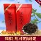 英红九号红茶散装包装袋茶叶鲜茶厂家直销批发茶产地资源送丈人
