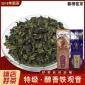 2019年闽南乌龙金观音尚鲜醇爽铁观音清香型批发茶叶散装厂家直销