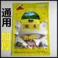 银耳包装袋 干货土特产野生食用菌白木耳200g-250克塑料袋 自封袋