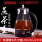 好之家煮茶器黑茶全自动蒸汽茶壶玻璃电热水壶多功能保温批发代发