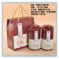 三七粉�Y盒 �F罐250克 500克 三七粉包�b盒 2罐免�M送手提袋