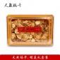 健康保健品 玛卡片礼盒装 新品上市养生茶送礼补品茶