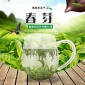粒粒香2017信�毛尖50g明前新茶