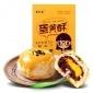 东巴客工厂直营 传统糕点批发 蛋黄酥60g 6盒装 雪媚娘整颗海鸭蛋