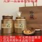 三箩一品大红袍小种金骏眉红茶叶特级浓香蜜香型铁罐散装 1罐250g