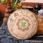 【厂家直销】勐海南糯山石头寨2004年 400克普洱茶生茶
