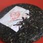 【厂家直销】批发供应2013年 大连窝优质紫鹃200g茶饼