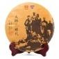 茶赢茶叶供应大益1801大师时代普洱茶价格行情走势