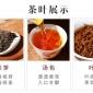 正宗武夷山金骏眉红茶,礼盒装茶农价销售