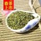 安溪黄金桂 透天香茶叶批发 2016新秋茶上市 500g 浓香口感