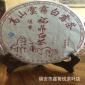 正宗福鼎老白茶饼 寿眉贡眉福建特级特产茶叶批发 价福鼎白茶