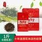 现货批发 英红九号 英德红茶 广东特产正宗特级罐装功夫茶新茶秋