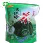 (2018春茶)凤冈锌硒茶有机绿茶 高级绿茶250克/袋 浓香型 干净