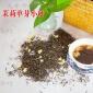 供应茉莉单芽小种 新款优质茉莉花茶 500g装浓香花果茶厂家直销