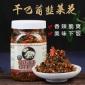 爨花 干巴菌韭菜花450g 云南特产腌菜咸菜开胃下饭菜瓶装泡椒酱菜