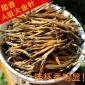 新茶云南凤庆滇红茶500g礼盒装散装茶叶金针一叶一芽红茶批发