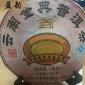 茶厂直供 批发浓香型普洱茶 金典普洱七子饼茶 陈茶 茶叶