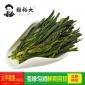 2019年新茶谢裕大太平猴魁手工捏魁500g散装绿茶罐装茶叶批发定制