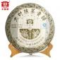 云南大益普洱茶 2007年701批大叶陈茶青饼 400g生茶饼 茶叶