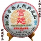 普洱茶 收藏珍品正品天地人班章纯料老树熟茶 原产地勐海特价直销