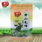 2019新茶黄山毛峰茶绿茶叶50g袋装厂家直供超市商场批发