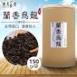 �份� �_�尺M口高山�m香�觚�茶�~四季春茶水果茶用150g�庀阈� 代�l