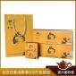 茶农厂家直销批发 中闽万源名茶炭焙铁观音 安溪乌龙茶熟茶浓香型