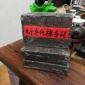 产地货源 云南普洱樟香茶砖500g 厂家直销 越陈越香普洱茶