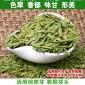 2016年新茶浙江特级高山龙井产地批发西湖龙井茶农直销散装绿茶