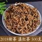 滇红茶 500克古树茶金丝滇红金针金芽茶工夫红茶凤庆散茶云南茶叶