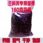 包邮营养土兰科类发酵营养土石斛苗盆栽基质树皮铁皮材料种植肥料