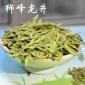 浙江散装绿茶 有机绿茶 西湖龙井 产地货源批发