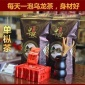 单枞茶 凤凰单丛2016凤凰单枞茶蜜兰香单从茶叶散装批发厂家直销
