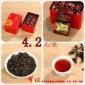 10元模式跑江湖礼品赠品黑茶普洱茶铁盒装茶叶批发4.2元/盒可订制