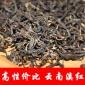 2019新茶 厂家批发 云南凤庆红茶 毛峰滇红一芽二三叶金豪红茶